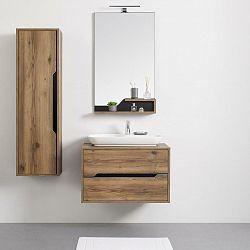 Koupelna Galia S Umyvadlem A Světlem