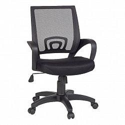 Otočná Židle Pro Dítě Rivoli Černá