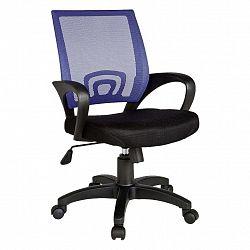 Otočná Židle Pro Dítě Rivoli Černá/modrá