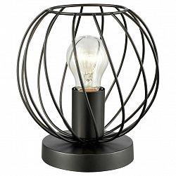 Stolní Lampa Ottula, 18/18,5cm, 40 Watt