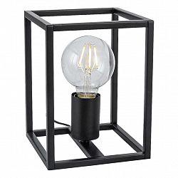 Stolní Lampa Quadri 15/15/20cm, 40 Watt