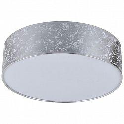 Stropní Svítidlo Silver1 Ø 40cm, 40 Watt