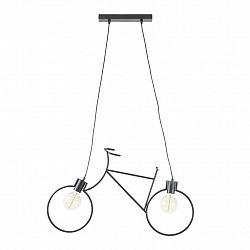 Svítidlo Závěsné Bike 77,5/122cm, 40 Watt