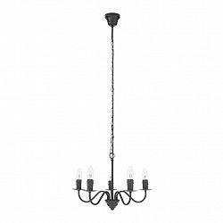 Svítidlo Závěsné Klara Ø/v: 50/95cm, 40 Watt