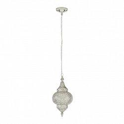 Závěsné Svítidlo Orient2 21/110cm, 40 Watt