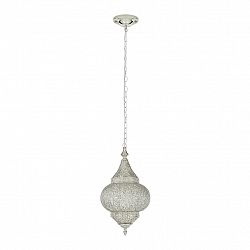 Závěsné Svítidlo Orient5 25/110cm, 60 Watt